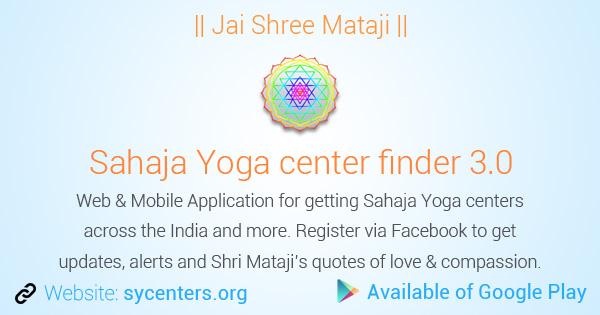 Sahaja Yoga Centers